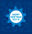 happy new year 2018 poster design vector image vector image