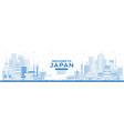 outline welcome to japan skyline with blue vector image