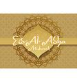 religious eid al adha mubarak background design vector image vector image