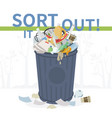 sort it out - flat design style vector image