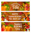 thanksgiving day autumn harvest holiday banners vector image vector image