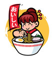 japan girl mascot eat ramen with japan word mean vector image