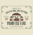 label for wine with cartoon stylized old house vector image vector image