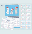 spanish kids calendar for wall or desk year vector image