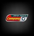 car auto detail logo symbol with automotive vector image