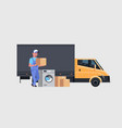 courier man near delivery truck holding cardboard vector image