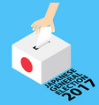 japanese general election 2017 vector image vector image