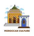 moroccan architecture buildings vector image vector image