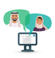 arabic man and woman communicate by internet vector image