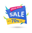 abstract big sale template - modern vector image
