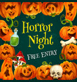 halloween pumpkin frame for night party poster vector image