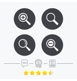 Magnifier glass icons Plus and minus zoom tool vector image vector image