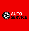 auto service logo emblem on colorful red color vector image vector image