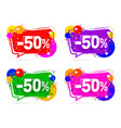 banner 50 off with share discount percentage vector image vector image