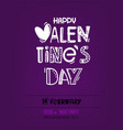 valentines day party announcing card logo vector image vector image
