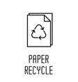 disposal paper recycling line icon vector image vector image