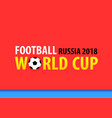 football world cup in russia 2018 red banner vector image vector image