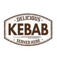 kebab grunge rubber stamp vector image