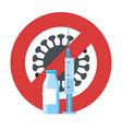antiviral vaccination emblem vector image