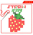 crosstiched simple strawberry with framle and vector image vector image