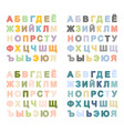 russian alphabet set isolated vector image
