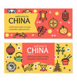 china asian country travel flyer banner placard