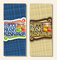 vertical banners for jewish holiday rosh hashanah vector image vector image