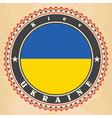 vintage label cards ukraine flag vector image vector image