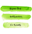 Set of watercolor green banners vector image