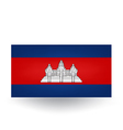 Cambodia Flag vector image vector image
