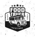 food truck monochrome emblem badge label vector image vector image