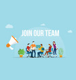 join our team concept with team people working vector image