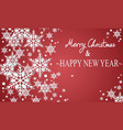christmas and new years vector image vector image
