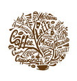 cofee time art frame for your design vector image vector image
