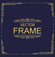 frame card template vector image vector image