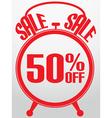 Sale alarm clock vector image vector image