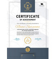 white official certificate with dark design vector image