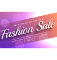 fashion sale and discount voucher template design vector image vector image
