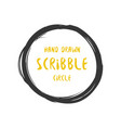 hand drawn scribble colorful circle and vector image