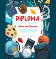 kids preschool diploma certificate template vector image vector image