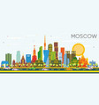 moscow russia city skyline with color buildings vector image vector image