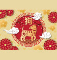 2018 chinese new year paper cut with golden dog vector image vector image