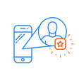 add a friend - favourite user icon on smartphone vector image