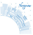 outline nagano japan city skyline with blue vector image