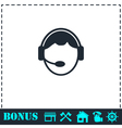 Support icon flat vector image