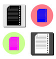 document flat icon vector image vector image