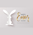 happy easter bannerfull of lovebackground with vector image vector image