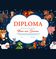 kids diploma with chinese zodiac animals frame vector image