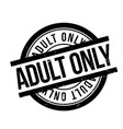 adult only rubber stamp