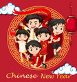 happy new year background design with kids vector image vector image